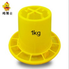 free-shipping-1-pcs-can-withstand-the-weight-of-1kg-yellow-chicken-feed-trough-manger-chicken.jpg_200x200-(1)